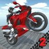 Bike Trials Junkyard 2 (AppStore Link)