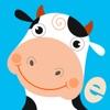 Puzzles Para Animales De Granja Para Niños (AppStore Link)
