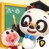 Dr. Panda Escuela (AppStore Link)