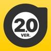 Ruler - regla (AppStore Link)