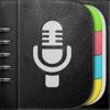Notebook journal & voice memos (AppStore Link)