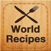 Recetas Mundo - Cocine Mundial Gourmet (AppStore Link)