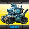 METAL SLUG 3 (AppStore Link)