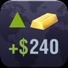 Mercantile Exchange (AppStore Link)
