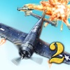 AirAttack 2 (AppStore Link)
