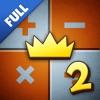 Rey de las Matemáticas 2(Full) (AppStore Link)