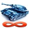 Infinite Tanks (AppStore Link)