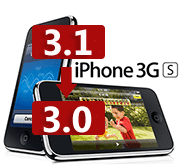 downgrade-iphone-3gs-31-to-30