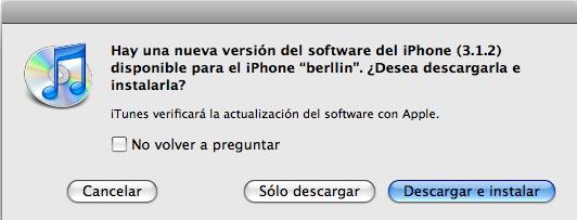 Actualización iTunes