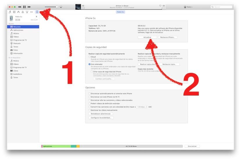 Abrir firmware IPSW del iPhone o iPad