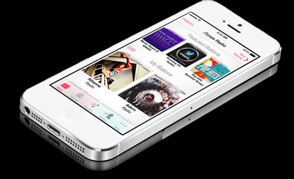 borrar-canciones-iphone
