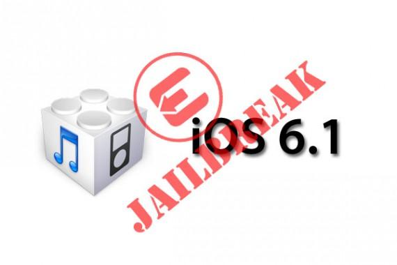 Jaailbreak-iOS6