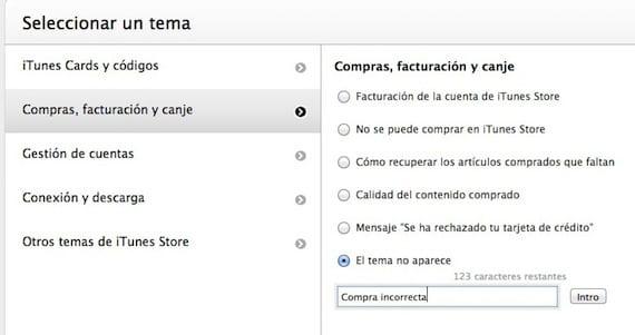 iTunes-reclamar3