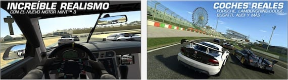 real racing 3 Real Racing 3 ya disponible en la App Store española