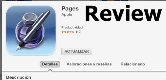 Review Pages