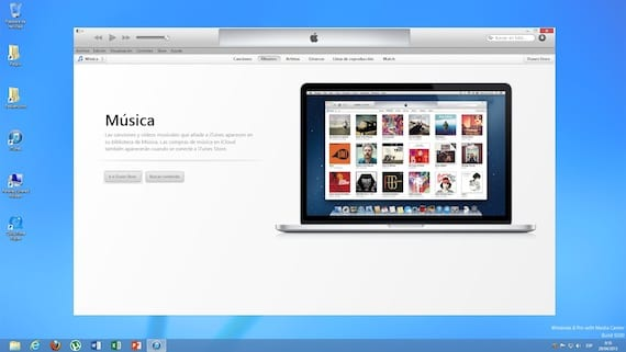 iTunes-Windows