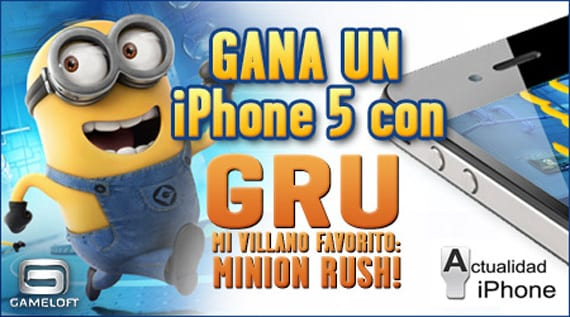 gru-iphone5