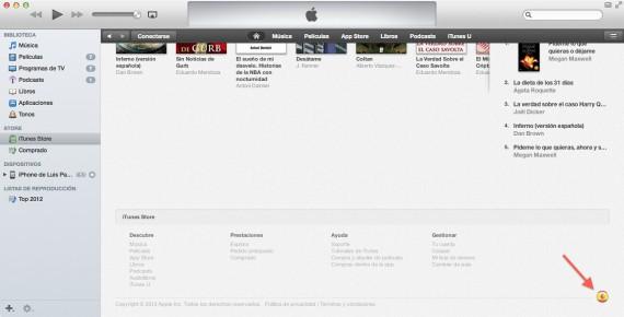 iTunes-Americana-02