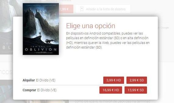 Oblivion-Google-Play