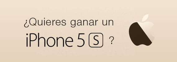 570x200-iPhone