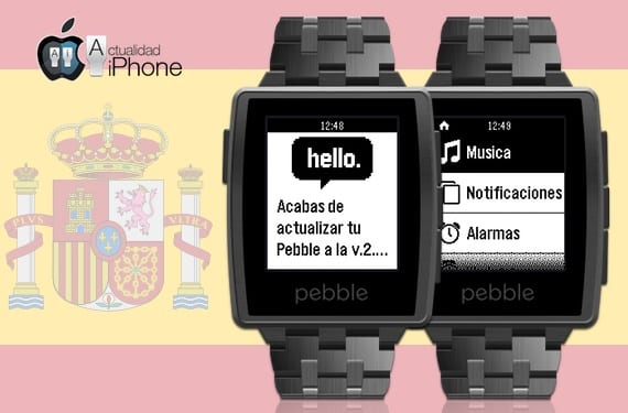 Pebble-español