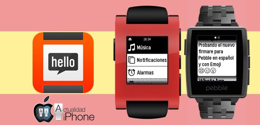 Tu Pebble en español y con caracteres Emoji