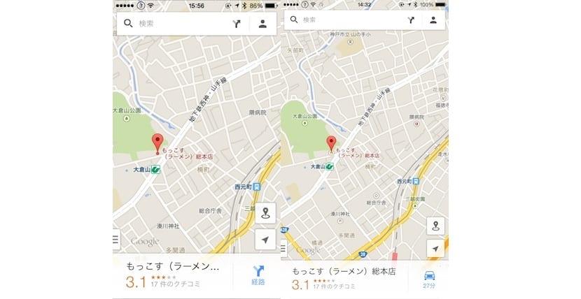 Force App