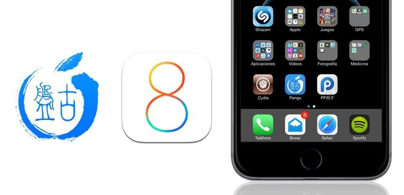 Pangu-iOS-8