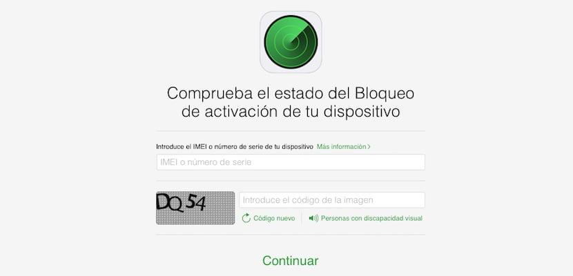 iCloud-Lock-1