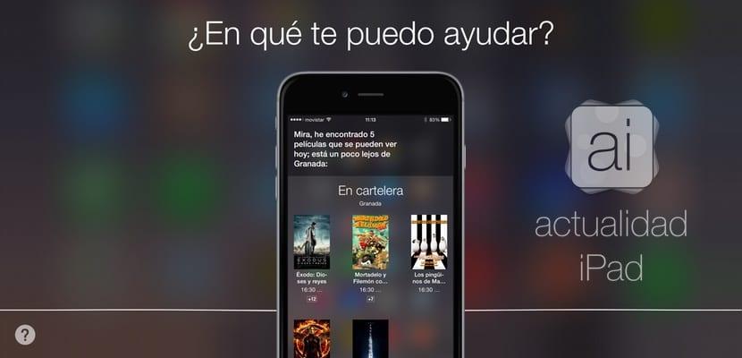 Siri-Cine