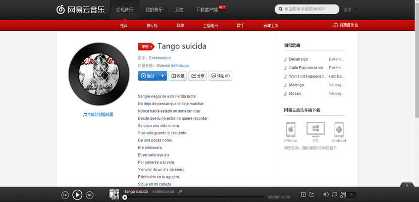 Netease-cloud-music-captura