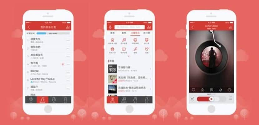 netease-cloud-music-spotify-chino-iphone-ios