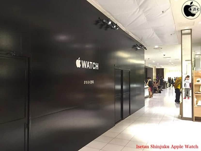Apple Watch tienda