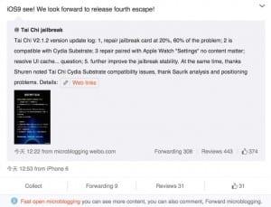 Jailbreak iOS 9 TaiG