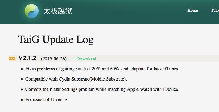 taig-actualizacion