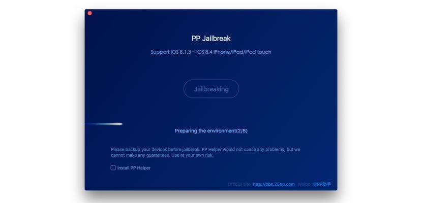 Jailbreak-25PP-2