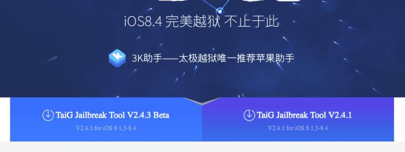 Taig-243