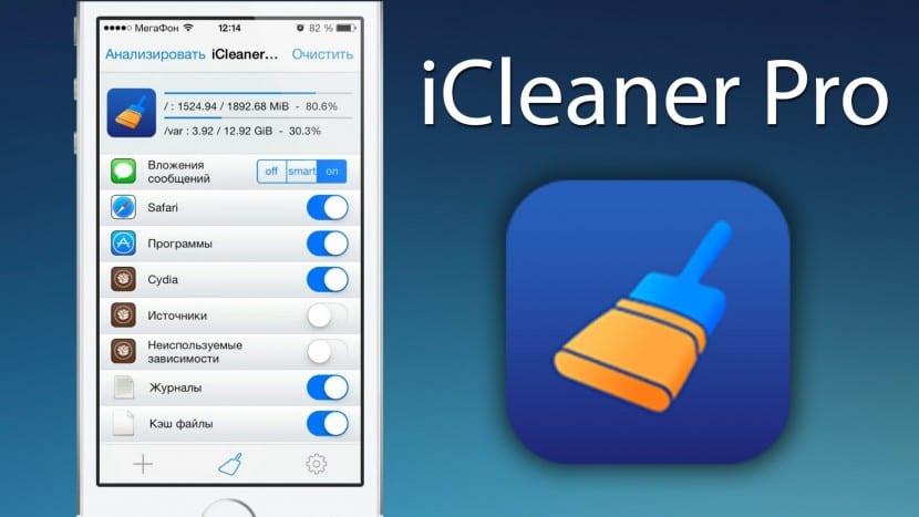 iCleaner