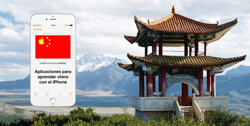 aprender-chino