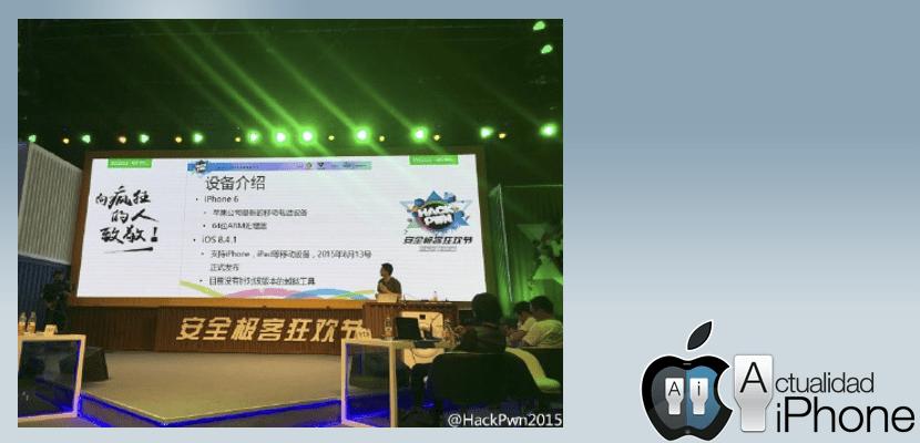 Pangu ya tiene listo el Jailbreak para iOS 8.4.1
