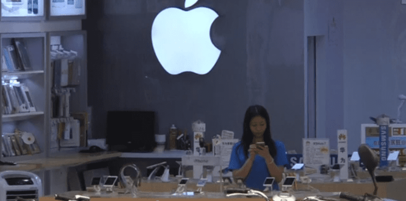 Falsa Apple Store