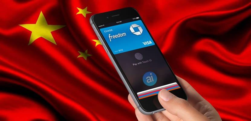 Apple Pay en China