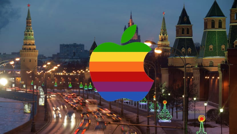 Apple Rusia