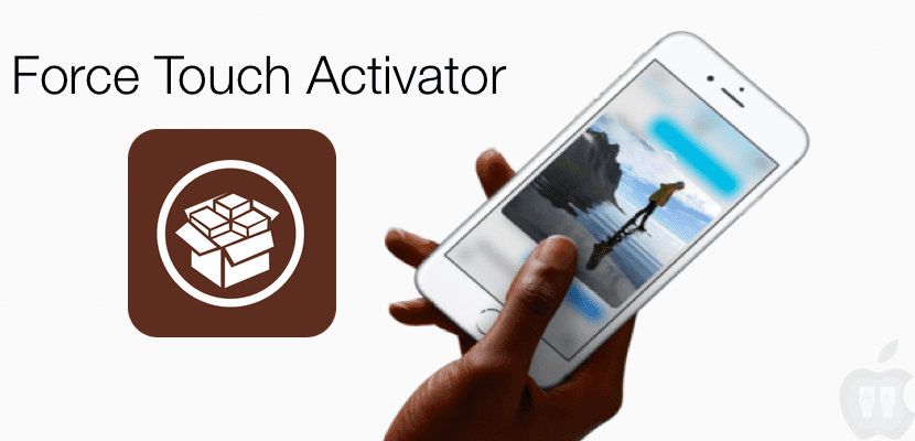 Force Touch Activator