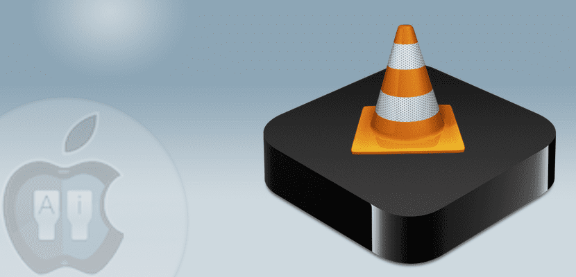 VLC para Apple TV TVOS