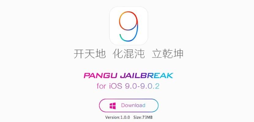 Pangu-iOS-9