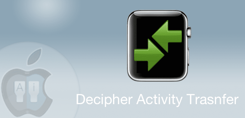 decipher-activity-transfer
