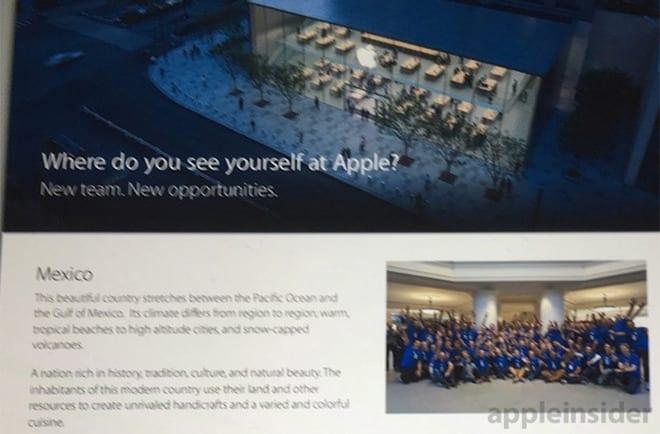 nueva-apple-store-mexico