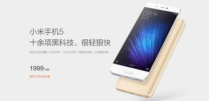 Xiaomi-Mi5-3