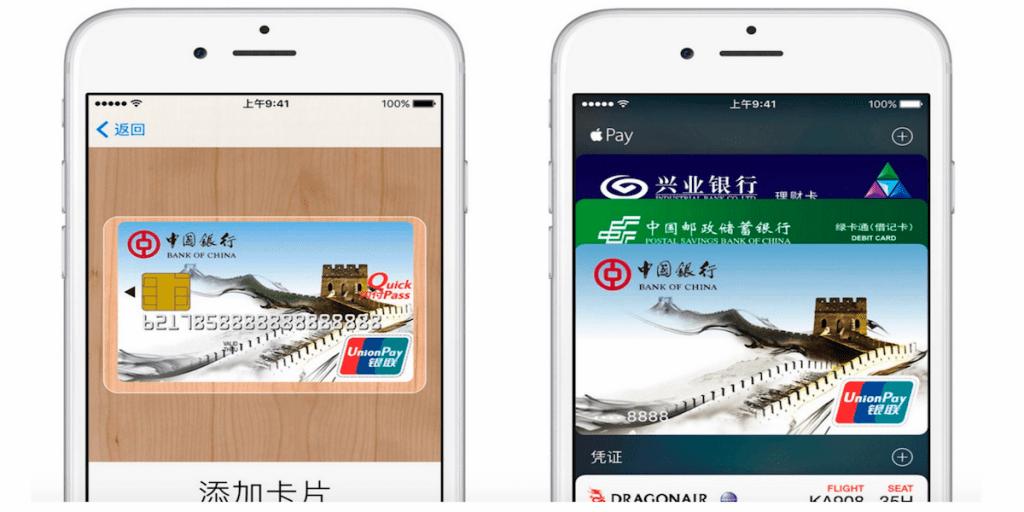apple-pay-china1